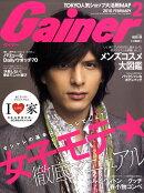 Gainer (ゲイナー) 2010年 02月号 [雑誌]