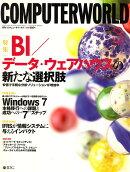 月刊 COMPUTERWORLD (コンピュータワールド) 2010年 03月号 [雑誌]
