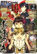 Comic ZERO-SUM (コミック ゼロサム) 2011年 02月号 [雑誌]