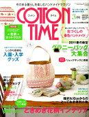 COTTON TIME (コットン タイム) 2011年 03月号 [雑誌]