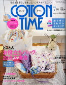 COTTON TIME (コットン タイム) 2009年 07月号 [雑誌]