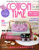 COTTON TIME (コットン タイム) 2010年 09月号 [雑誌]