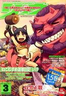月刊 COMIC (コミック) リュウ 2010年 03月号 [雑誌]