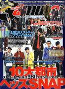 Samurai magazine (サムライ マガジン) 2010年 02月号 [雑誌]