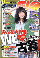 Samurai magazine ELO (サムライ マガジン イーエルオー) 2009年 05月号 [雑誌]