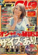 Samurai magazine ELO (サムライ マガジン イーエルオー) 2009年 06月号 [雑誌]
