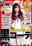 Samurai magazine ELO (サムライ マガジン イーエルオー) 2010年 12月号 [雑誌]