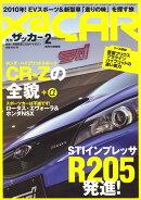 XaCAR(ザッカー) 2010年 02月号 [雑誌]