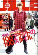 JILLE (ジル) 2010年 02月号 [雑誌]