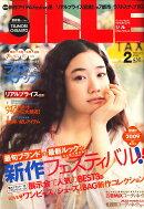 JILLE (ジル) 2009年 02月号 [雑誌]
