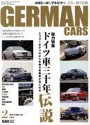 GERMAN CARS (ジャーマン カーズ) 2010年 02月号 [雑誌]