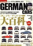 GERMAN CARS (ジャーマン カーズ) 2009年 02月号 [雑誌]