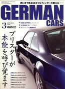 GERMAN CARS (ジャーマン カーズ) 2010年 03月号 [雑誌]