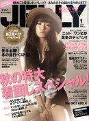 JELLY (ジェリー) 2011年 01月号 [雑誌]