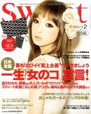 sweet (スウィート) 2010年 02月号 [雑誌]