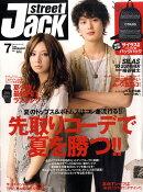 street Jack (ストリートジャック) 2010年 07月号 [雑誌]