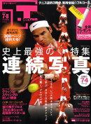 T.Tennis (ティー・テニス) 2010年 07月号 [雑誌]