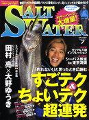SALT WATER (ソルトウォーター) 2010年 07月号 [雑誌]