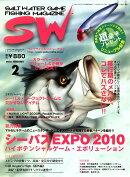 SALT WATER GAME FISHING MAGAZINE (ソルトウォーターゲームフィッシイングマガジン) 2010年 02月号 [雑誌]