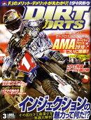 DIRT SPORTS (ダートスポーツ) 2010年 03月号 [雑誌]