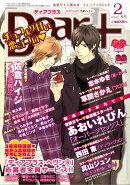 Dear+ (ディアプラス) 2010年 02月号 [雑誌]