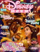 Disney FAN (ディズニーファン) 2011年 01月号 [雑誌]