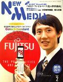 NEW MEDIA (ニューメディア) 2009年 02月号 [雑誌]