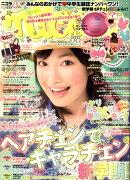 nicola (ニコラ) 2010年 04月号 [雑誌]