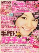 Hana*chu (ハナチュー) 2010年 03月号 [雑誌]