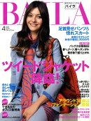 BAILA (バイラ) 2009年 04月号 [雑誌]