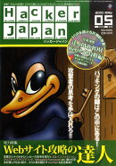 Hacker Japan (ハッカー ジャパン) 2010年 05月号 [雑誌]