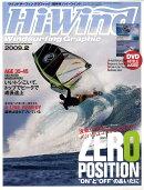 Hi-Wind (ハイウィンド) 2009年 02月号 [雑誌]