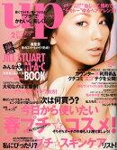 bea's up (ビーズアップ) 2009年 02月号 [雑誌]