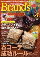 Brands Off (ブランズオフ) 2009年 05月号 [雑誌]