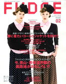 FUDGE (ファッジ) 2009年 02月号 [雑誌]