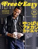 Free & Easy (フリーアンドイージー) 2009年 11月号 [雑誌]