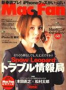 Mac Fan (マックファン) 2010年 03月号 [雑誌]