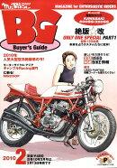 Mr.Bike (ミスターバイク) BG (バイヤーズガイド) 2010年 02月号 [雑誌]