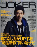 Men's JOKER (メンズ ジョーカー) 2011年 02月号 [雑誌]