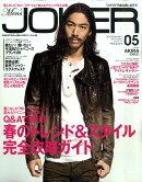 Men's JOKER (メンズ ジョーカー) 2010年 05月号 [雑誌]