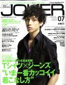 Men's JOKER (メンズ ジョーカー) 2009年 07月号 [雑誌]