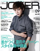 Men's JOKER (メンズ ジョーカー) 2010年 09月号 [雑誌]