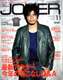 Men's JOKER (メンズ ジョーカー) 2010年 11月号 [雑誌]