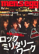 men's egg (メンズエッグ) 2010年 02月号 [雑誌]