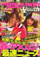 men's egg youth (メンズエッグ・ユース) 2010年 04月号 [雑誌]