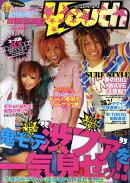men's egg youth (メンズエッグ・ユース) 2010年 06月号 [雑誌]
