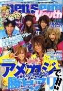 men's egg youth (メンズエッグ・ユース) 2009年 12月号 [雑誌]