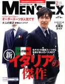 MEN'S EX (メンズ・イーエックス) 2010年 02月号 [雑誌]