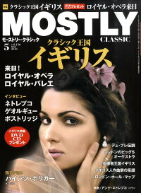 MOSTLY_CLASSIC_(モーストリー・クラシック)_2010年_05月号_[雑誌]