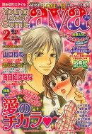 Young Love Comic aya (ヤング ラブ コミック アヤ) 2009年 02月号 [雑誌]